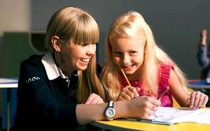 Ребенок и учеба. Как вызвать интерес к обучению.